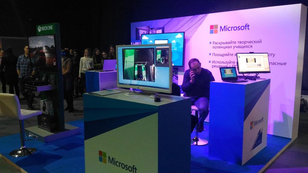 Microsoft на выставке-форуме Информационные технологии в образовании