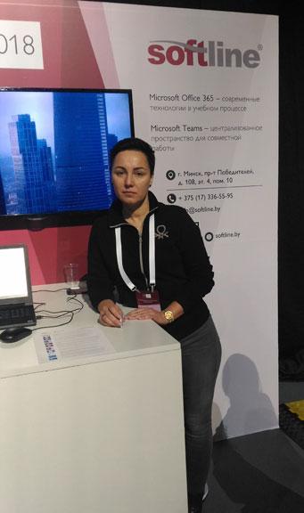 Softline на выставке-форуме Информационные технологии в образовании