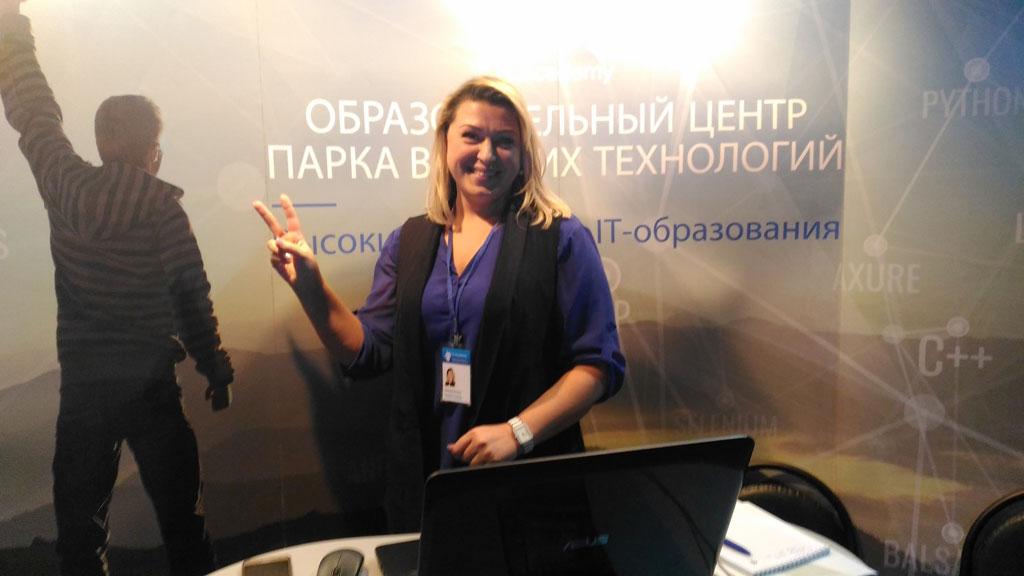 ОЦ ПВТ на выставке-форуме Информационные технологии в образовании