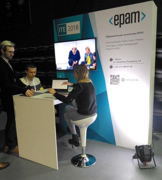 EPAM systems на выставке-форуме Информационные технологии в образовании