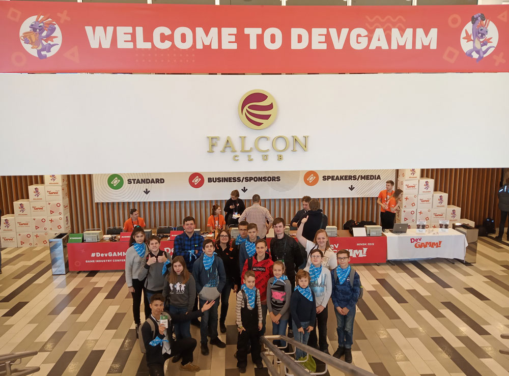 Ученики ITeen на DevGAMM с Лерикой Маллаевой