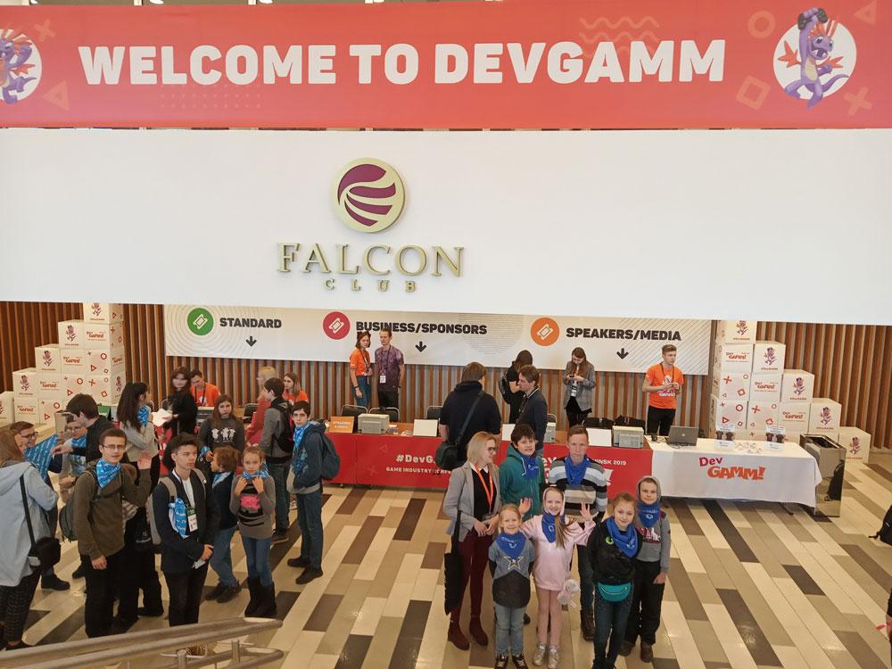 И ещё одна небольшая группа юных покорителей DevGAMM